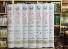 موسوعة تاريخ الادب العربي