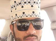 عماني ابحث عن وظيفه