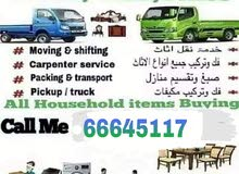 Qatar moving & packers service