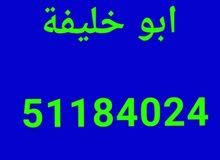 شقه للإيجار في ابو حليفه للعائلات فقط قطعه 2