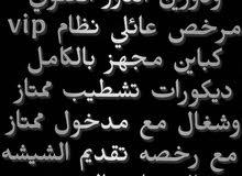 للبيع مقهى في سند