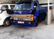 Other in Amman is available for sale
