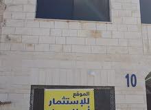 بيت مستقل للايجار شمال دوار الثقافه مكون من طابقين كل طابق 200م