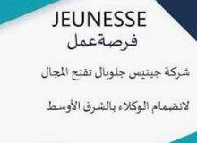 Jenuesse Global