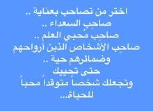 شاب عماني باحث عن عمل عندي خبره ممتازه في ادارة مصنع حديد