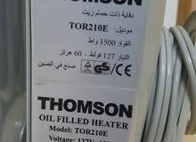دفايات زيتيه THOMSON على خط 110 للبيع