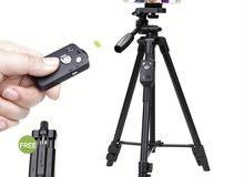Selfie Vidéo YUNTENG VCT 5208 RM