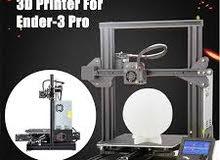 طابعة ثري دي بلاستيك ممتازة للمبتدئين .... 3D printer perfect for beginners