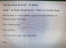 flat for rent ruwi al walja