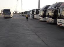 مكتب سفر وسياحة سلطنة عمان