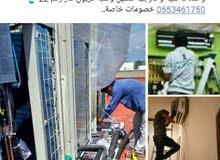 صيانة تكييف شاملة في الرياض mubarak est ac technical Riyadh