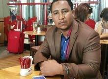 محاسب عام سوداني الجنسيه خبره شامله