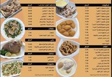 مطبخ مروج الياسمين (كرشات-فوارغ-روس-مقادم-فتة)