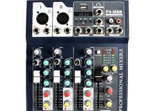 MIXER F4 USB مكسر اربع مخارج sound  mixer يستخدم للتسجيل