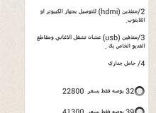 شاشات دانسات سعوديه جديده عاليه الدقه تخفيض10في الميه