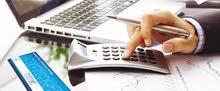 مكتب عماد عاشور للخدمات المحاسبية والضريبية