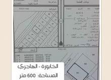 اراضي للبيع في الخابورة مواقع ومميزات ممتازة