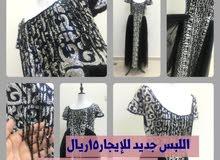 فستان سهرات جديد غير مستخدم راقي وصل حديثاً للإيجار