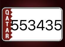 رقم سداسي ثلاثي مقفول
