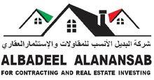 Luxury 700 sqm Villa for rent in TripoliBin Ashour