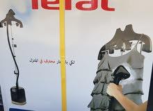 مكواة البخار العمودية من تيفال / Vertical steam iron