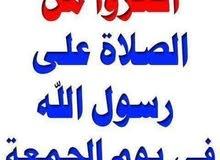 سائق مصرى ابحث عن عمل اجيد ركوب جميع السيارات موجود بالخبر علي علم بكل مناطق