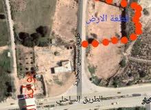 قطعة ارض تجاربة سكنية ضواحي مدينة الخمس بالقرب من بوابة النقازة منطقة سيلين