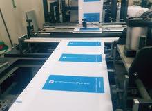 مصنع يصنع و يشكل  أكياس PP / Non-woven للبيع