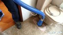 شركة تنظيف مجالس سجاد خزانات مسابح