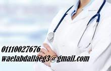 مطلوب اطباء اخصائيين والتعاقد فورا