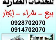 مطلوب منزل للإيجار غوط الشعال أو السياحية