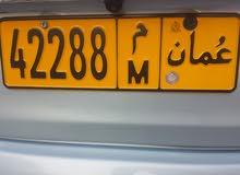 للبيع رقم خماسي 42288 م