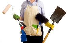 مؤسسة الجامح لخدمات التنظيف