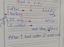 معلمة لغة انجليزية لجميع المراحل