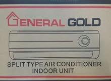 متوفر حاليا في صالة الاوائل مكيفات GENERAL GOLD جنرال قولد 12 بسعر 1250 دينار
