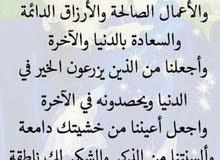 قطعه بشفا بدران - الذهيبه - بين شارعين منطقة فلل بسعر مغري