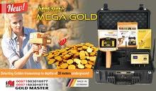 جهاز ميجا جولد  mega gold 2020