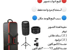 An opportunity to buy  Accessories and equipment at a good price