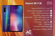 For sale New Xiaomi