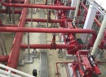 تركيب وصيانة أنظمة إطفاء الحريق بكافة أنواعها