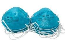 N 95 1860 masks