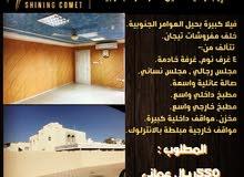 Al Hail North neighborhood Seeb city - 500 sqm house for sale