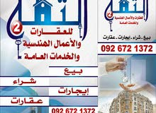 Janzour neighborhood Tripoli city - 100 sqm apartment for rent