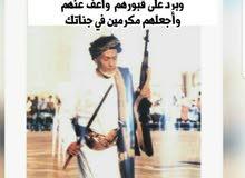 مطلوب سكرتيره للعمل في سلطنه عمان