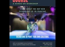 دورة تدريب في الطباعة ثلاثية الأبعاد