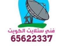 بيع رسيفرات / فني ستلايت الكويت