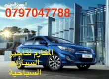 Gasoline Fuel/Power car for rent - Kia Picanto 2016