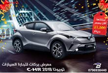 Toyota C-HR 2018 For sale -  color