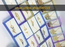 b8e4e69b925d1 اكسسوارات ومجوهرات نسائية   سناسل   اساور   نظارات نسائية   ماركات ...