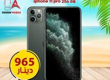 موبايل Iphone 11 pro سعه 256 جيجا بسعر 965 دينار